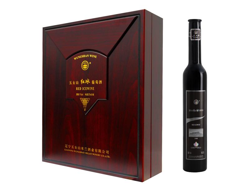 五女山木盒礼品红冰葡萄酒