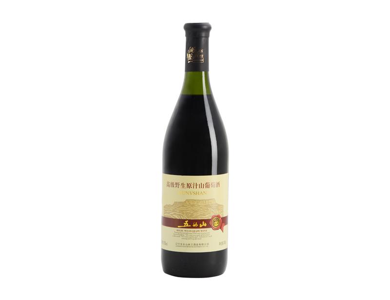 五女山高级野生原汁山葡萄酒
