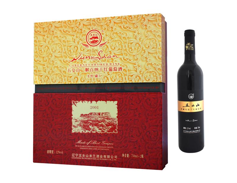 五女山窖藏礼品干红葡萄酒
