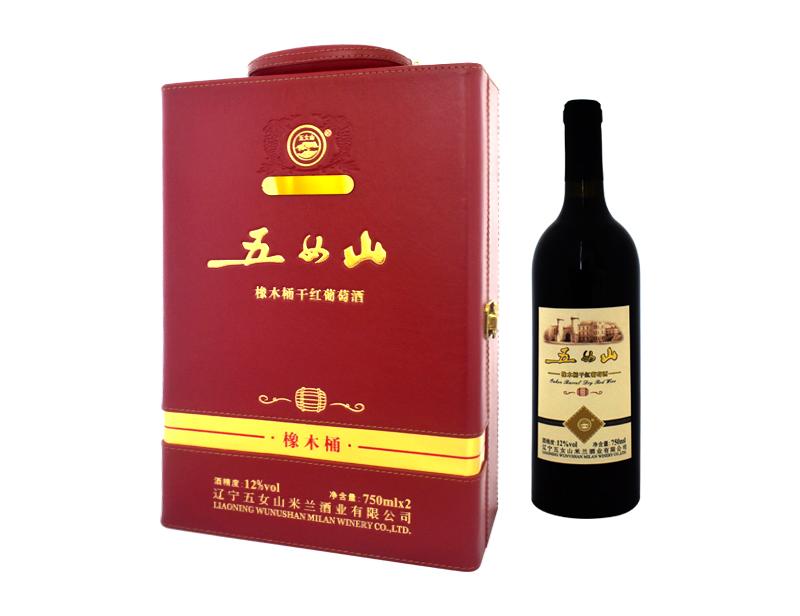 五女山橡木桶干红葡萄酒