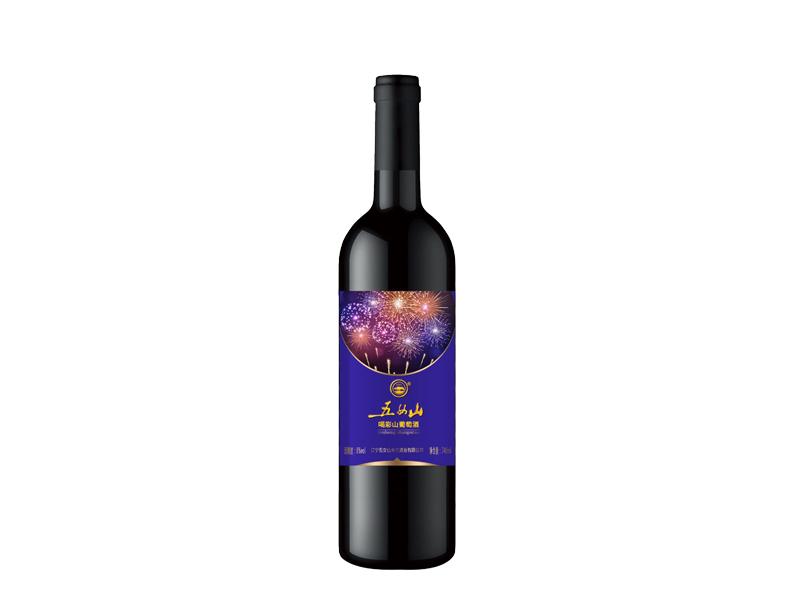 五女山喝彩山葡萄酒