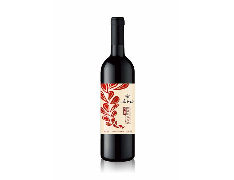 五女山经典原汁山葡萄酒